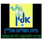 alin_logo
