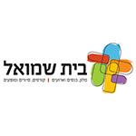 bet_shmuel_logo