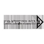 pituach_yerushakaim_logo